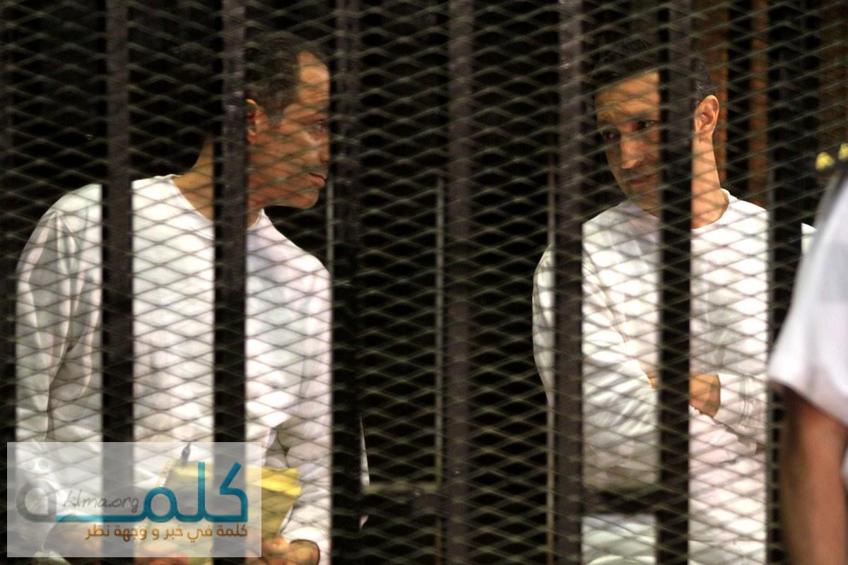 1-2-20120709_MO_Gamal-Alaa-Mubarak-on-trial_001