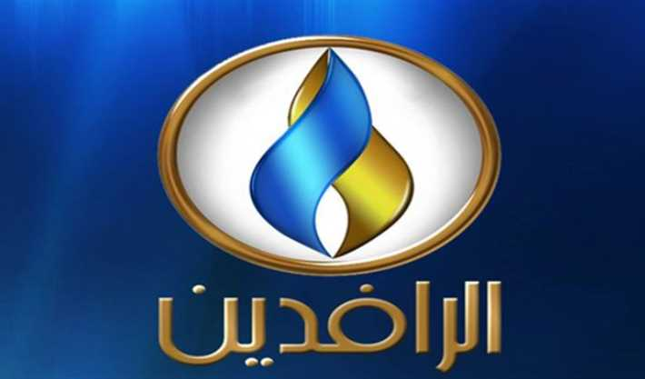 Frequency of the channel Alrafidain Sports Plus Algaridain TV from